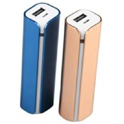 Batterie en Aluminium / ABS pour smartphone